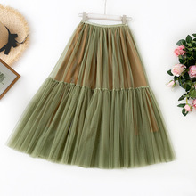 Wasteheart Summer Green Black Blue Sexy Women Skirt A-Line Pleated Ankle-Length Mesh Clothing Empire Long Skirts Holiday