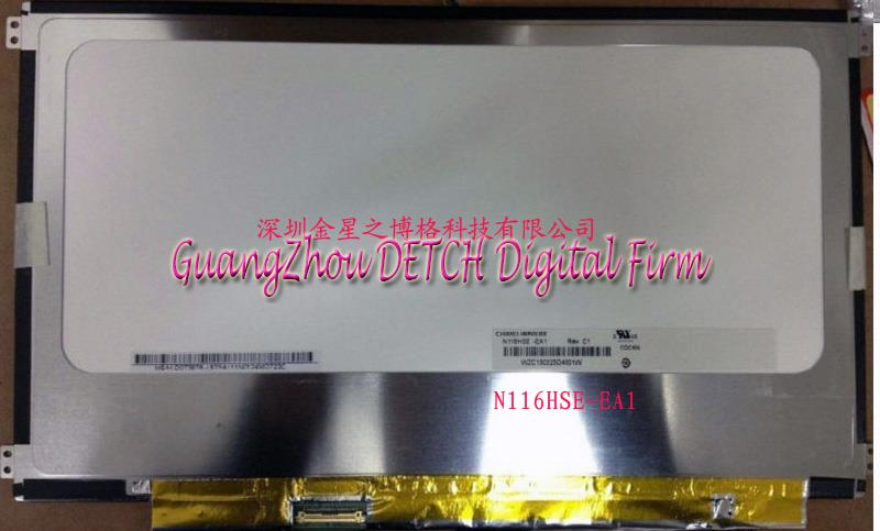 N116HSE-EA1 Chi Mei 11.6 inch ultra-thin IPS screen 1920X1080 resolution EDP Interface
