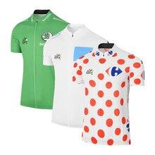 687144c03 Tour de France Cycling Jersey men short wear bike yellow white green  champion cycling
