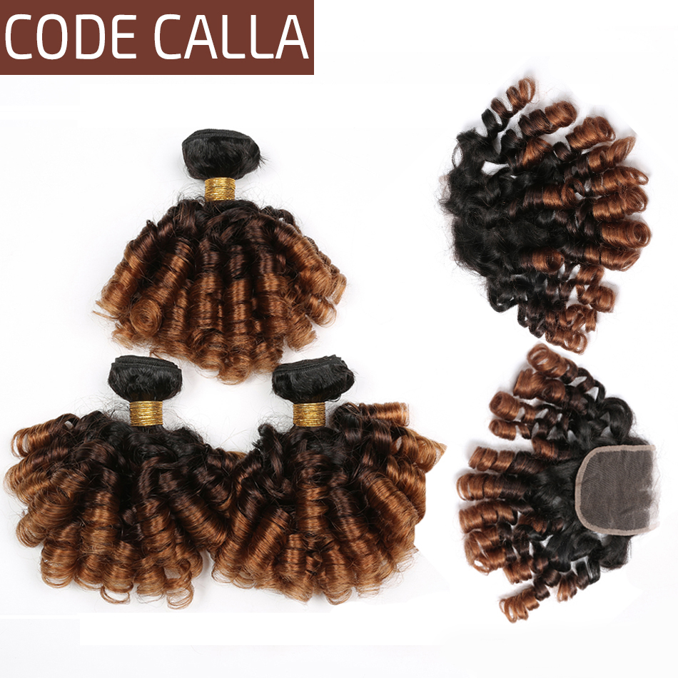 Code Calla Indian Bouncy Curly Bundles With Lace Closure Raw Virgin 100% Human Hair Weave Ombre Color Curly Weft Extension