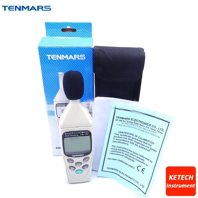 Autoranging Noise Sound Level Meter 30~130dB TM102 kii pro android 5 1 1 tv box built in 2 4g