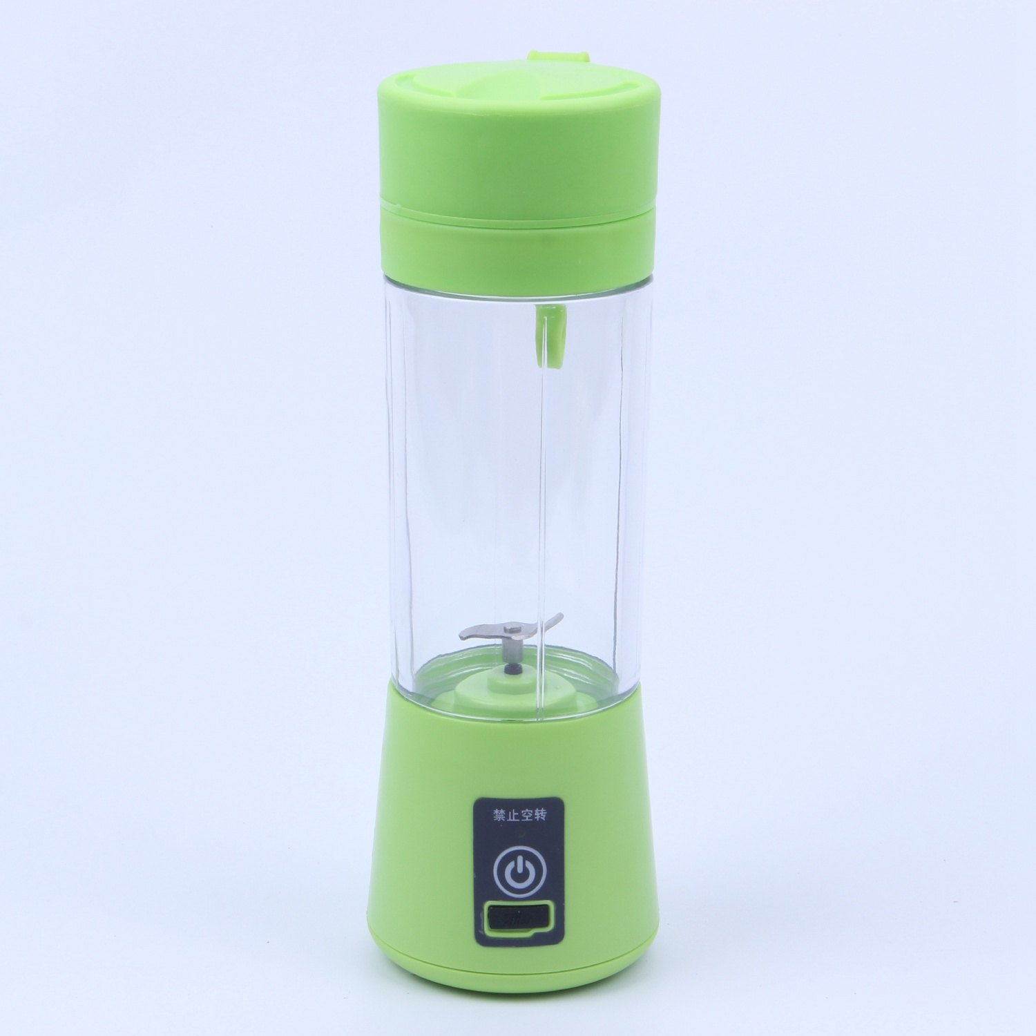 380ML Blender USB Charging Mode Portable Small Juicer Extractor Household Whisk Fruits Mixer Juice Machine Smoothie Maker 2