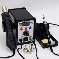 220V 700W YOUYUE 8586 2 In 1 SMD Rework Station Hot Air Gun Solder Iron Better