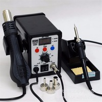 220V 700W YOUYUE 8586 2 In 1 SMD Rework Station Hot Air Gun Solder Iron Better