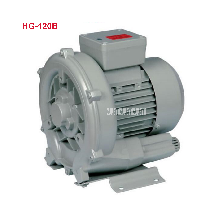цена на HG-120B Electric High Pressure Vortex Air Pump High-quality Industrial Cast Aluminum Vortex Blower 220V 120W 2800R/min 36m3/h