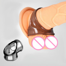Cock Ball Ring Charming Lock | Soft Material Easy Wear
