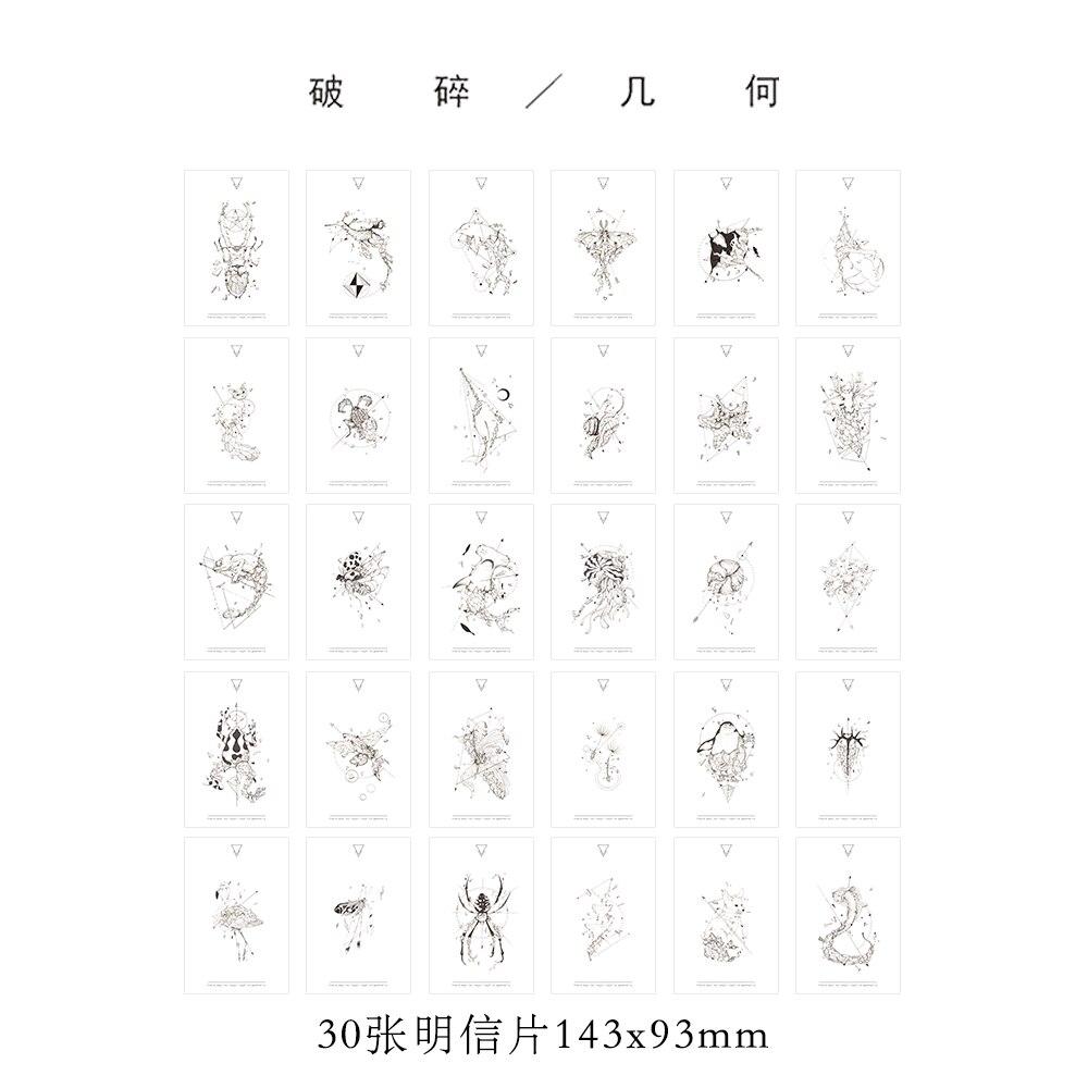 30pcslot Broken Geometry Postcards Black White Art Paniting Diy