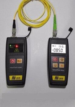 2 en 1 FTTH Herramientas con mini Optical Fibra metro de energía-70 ~ 6dBm y 1 MW 5 km Localizador Visual de fallos VfL Fibra óptica cable tester