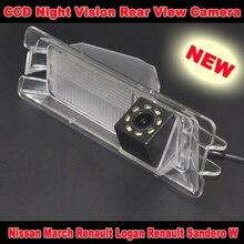 Водонепроницаемая 4 камера заднего вида со светодиодной подсветкой резервная камера заднего вида для Nissan March Renault Logan Renault Sandero W