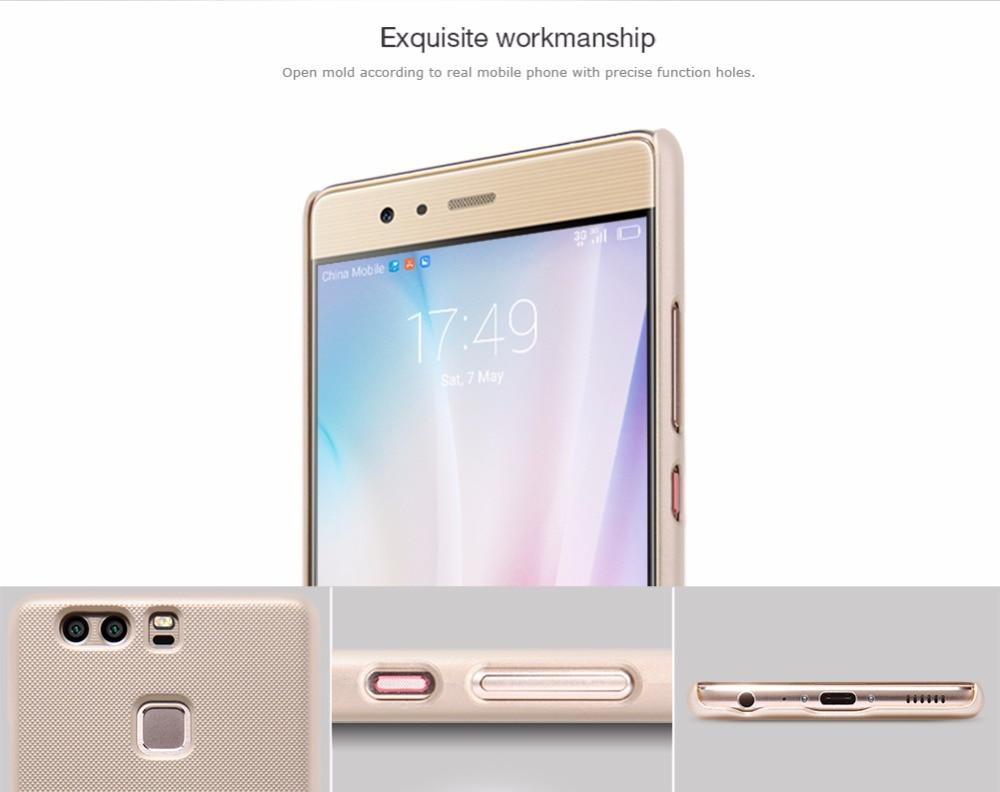 Huawei Ascend P9 Huawei P9 fodral skal NILLKIN Super Frosted Shield - Reservdelar och tillbehör för mobiltelefoner - Foto 4