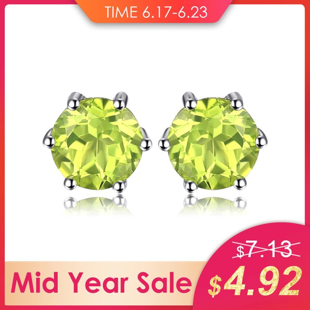 JewelryPalace Classic Six-Claw 1.1ct Natural Genuine Peridot Stud Earrings 925 Sterling Silver Fine Jewelry For Women EarringsJewelryPalace Classic Six-Claw 1.1ct Natural Genuine Peridot Stud Earrings 925 Sterling Silver Fine Jewelry For Women Earrings
