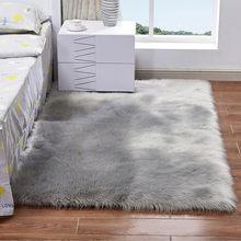 Wool Bed Rug Online