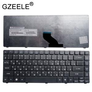 Asus G51J 3D Notebook Suyin Camera Last
