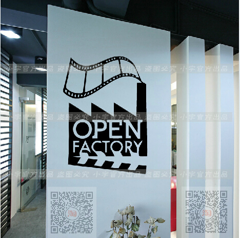 open facory movie theme vinyl wall decal filmtelevision production