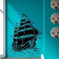 קיר ויניל מדבקות Creative מדבקות קיר ספינת פירטים לילדים חדר שינה עיצוב מודרני באיכות גבוהה עמיד למים