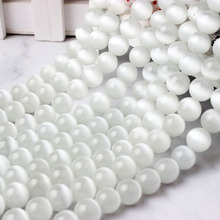 LIngXiang 6/8/10/12mm stylish natural white glassy cat-eye stone loose beads DIY womens bracelet necklaces