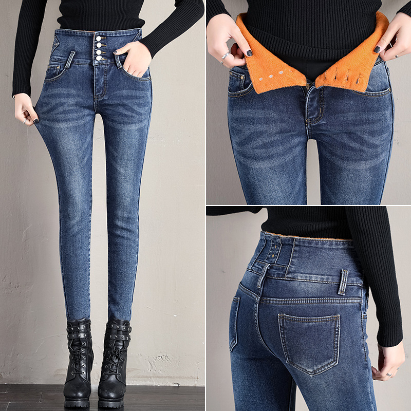 2018 Winter Push Up Warm Jeans Womens With High Waist Denim Fleece Pencil Pants Thicken Skinny Jeans Woman Washed Big Size 26-34