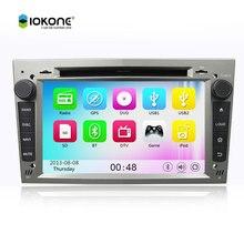 Silver Color IOKONE Car DVD GPS Navigation for OPEL Astra ANTARA ZAFIRA CORSA MERIVA