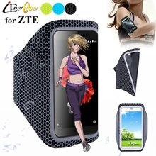 Buy zte v870 mobile and get free shipping on AliExpress com