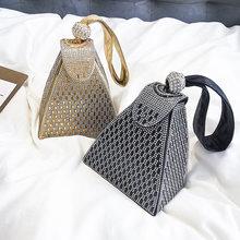 9f5185eeb25 Primavera nueva 2019 famosa bolso de la marca de moda pequeña mujer fiesta  diamante embrague señoras bolsas de teléfono