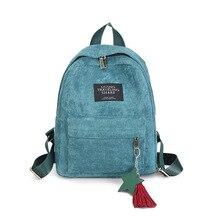 8dd02dba2 Miyahouse رخيصة السعر النساء على ظهره كودري المدرسة حقيبة كتف Preppy نمط  الإناث حقيبة مع شرابة سيدة سفر حقيبة