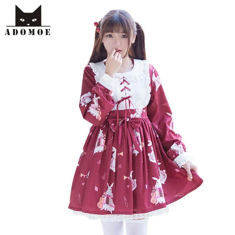 S-XL Lolita Woman's Dress Lace Ribbon Decoration Cute Rabbit Print Fashion Preppy style Long-Sleeve One-piece Dress White/Red