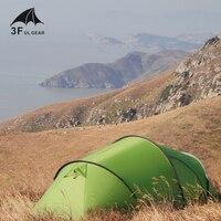 3F 210T 3 Season 4 Season Ultralight Double Layer Waterproof Windproof Tunnel Tent Carpas De Camping
