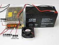 SC-120W-12 função UPS 120 W 12 V AC universal monitor de comutação de entrada de alimentação 110/220 v carregador de bateria saída de 13.8 v