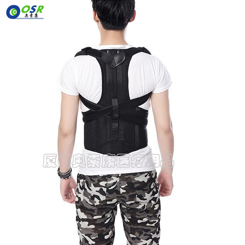 Medical Spine Back Orthosis Humpback Correction Scoliosis Support Back Pain Brace Spinal Curved Orthosis Fixation for Posture