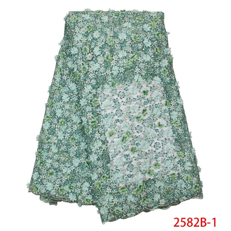웨딩 드레스 apw2582b에 대 한 고품질 아프리카 프랑스어 얇은 명주 그물 레이스 패브릭 수제 페르시 레이스 2019 럭셔리 수제 레이스 원단-에서레이스부터 홈 & 가든 의  그룹 1