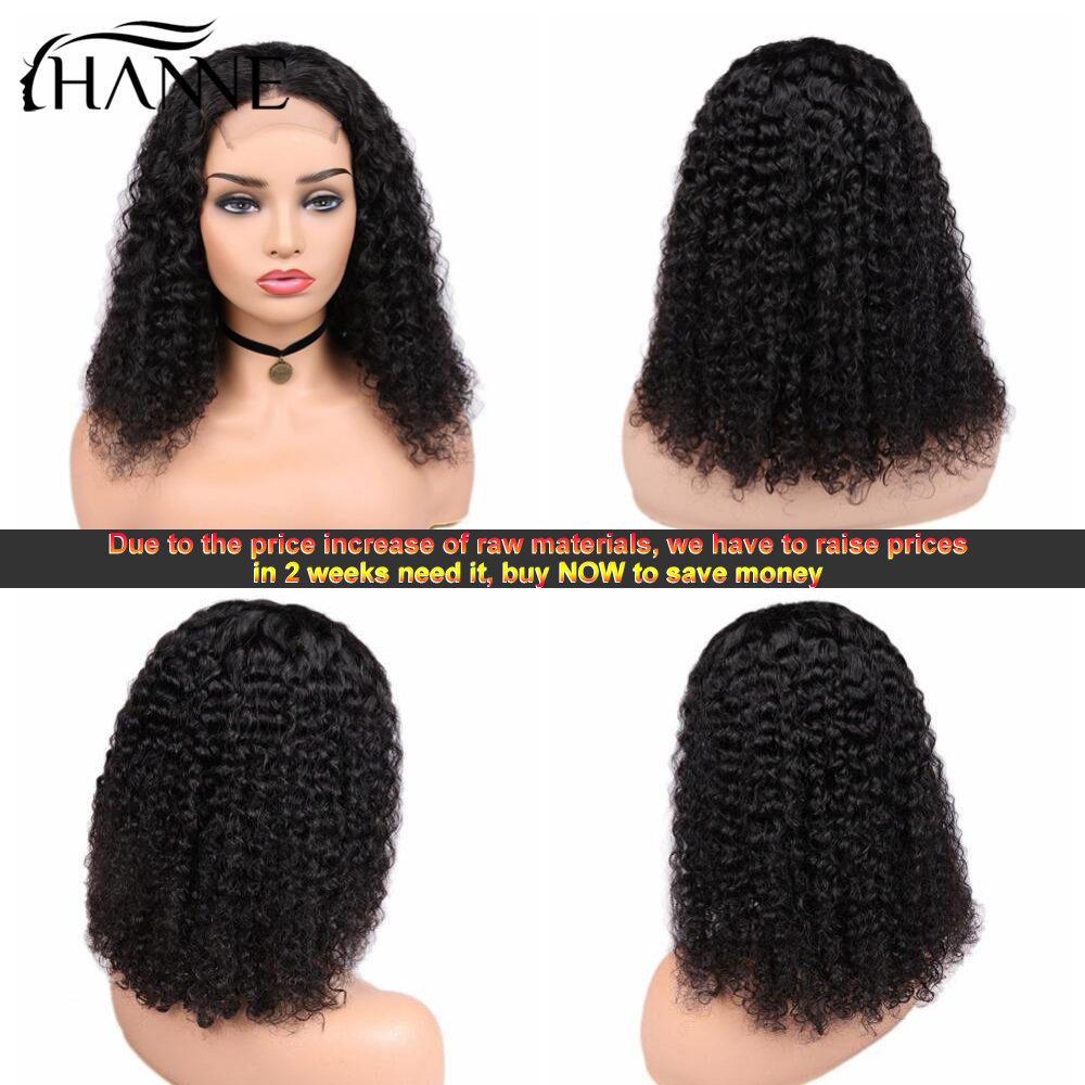 Women Curly Wigs Hair