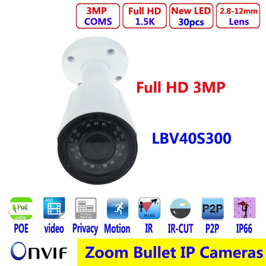 Multi-language H.265/H.264 CMOS Sensor HISILICON Hi3516D IP Camera 3MP bullet  outdoor security varifocal camera