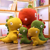 1pc 45cm New Dinosaur Plush Toys Cartoon Tyrannosaurus Cute Stuffed Toy Dolls for Kids Children Boys Birthday Gift
