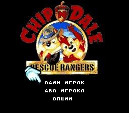 Chip N Dale Rescue Rangers 16 bit MD Game Card For Sega Mega Drive For Genesis