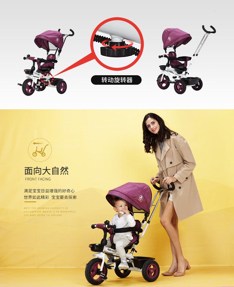 детские теле следы детские велосипед детский велосипед вращающийся стороне с ручной Talk Squad велосипед ребенка 1-3 - 5 велосипед