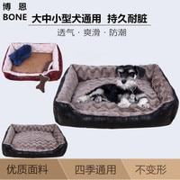 A new international on behalf of Brian wavy kennel dog mat large dog golden retriever dog bed washable