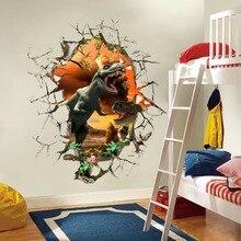 Jurassic Period Dinosaur Wall Decals Vinyl Removable Home Decor Wall Stickers 3D Kids Room Decorative Sticker