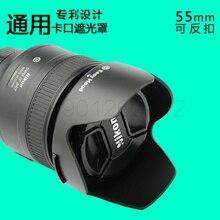 55mm camera lens hood for sony DSC-HX350 HX400 H400 H300 cam
