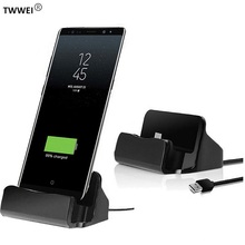 Type C Charger USB C Charging Base Dock Station Sync Cradle Charger Docking Stand for Samsung Galaxy S10 S9 S8 Plus S7 Note 9 8 stylish charging docking station w usb cable for samsung galaxy note 3 n9000 black
