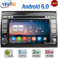 Android 6.0 2GB RAM 32GB ROM Octa Core 3G/4G WIFI DAB+ RDS Car DVD Audio Radio GPS Navigation Player For Fiat Bravo 2007-2014