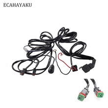 цена на ECAHAYAKU 3 meters Car light wire wiring harness on off switch set for Led light bar offroad headlights fog lamp Led work lights