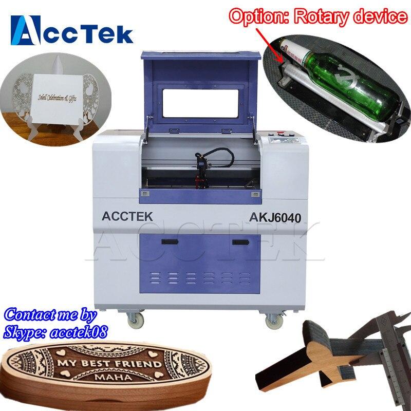 Aliexpress Com Buy Hot Sale Acrylic Mdf Co2 Laser Non