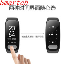 Smartch R11 ЭКГ + ppg смарт-браслет сердечного ритма Приборы для измерения артериального давления Мониторы Смарт полосы почасовой Sports Tracker Спецодежда медицинская Класс носимых de