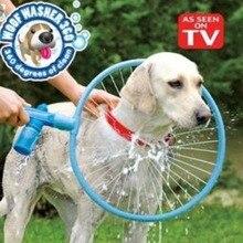 """Мойка """"Гав"""" 360 Круглый Форма домашних животных очиститель для собак, удобный, для чистки инструмент с простым в использовании со спуском"""