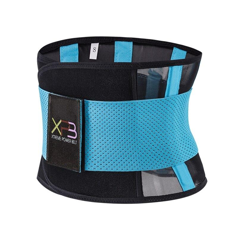 waist belt (17)