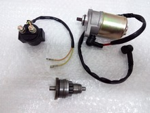GY6 Motor Assy Starter,Starter Clutch, Relay for 139QMB Scooter ATV Go Karts Moped Engine Parts