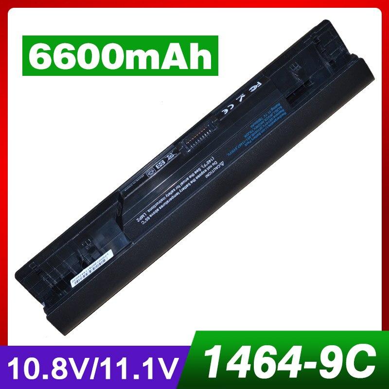 6600mAh laptop battery for DELL Inspiron 1464 1564 1564D 1564R 17 1764 I1564 P07E001 P08F P08F001 P09G P09G001 TRJDK UM3 UM5 UM6 new for dell inspiron 1464 1564 1764 n4010 fan