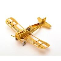3D Metal Puzzle Junkers D1 Airplane B16003 DIY 3D Laser Cut Assemble Models Toys For Audit
