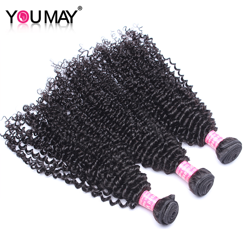 Mongolian Kinky Curly Remy Hair Human Hair Extention Hair Weft 3 Bundles You May