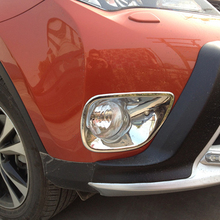 Free Shipping High Quality ABS Chrome Front Fog lamps cover Trim Fog lamp shade Trim For Toyota RAV4 недорого